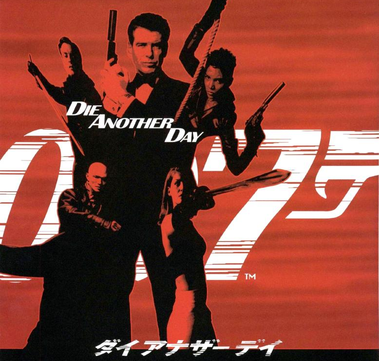 Die Another Day Japanese artwork