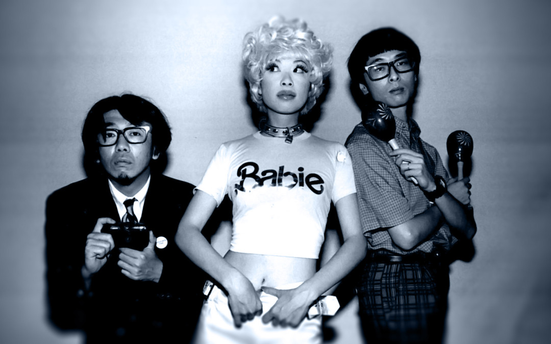 You Only Live Twice Opening Remixed w/ Pizzicato Five