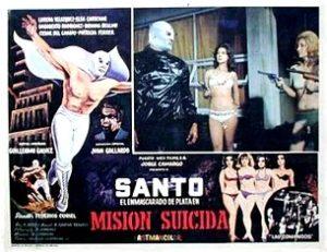 Santo_Mision_Suicida_Lobby_Card01